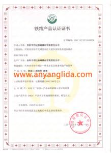 Railway Product Certification